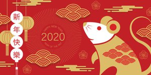 Chinese-new-year-rat-2020-AdobeStock_303415991-600x319.jpg